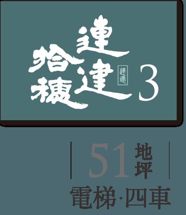 封面底圖-02-手機板-02--框架版-580x800-LOGO-01