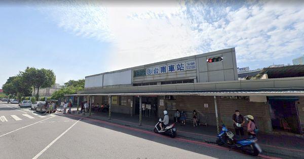 台南後火車站